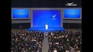 Послание врио губернатора Самарской области Дмитрия Игоревича Азарова