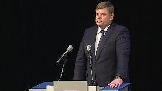 Новый глава Югорска вступил в должность