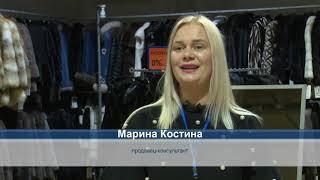 Пятигорская меховая ярмарка «Ангелина Сэм» открылась в Барнауле