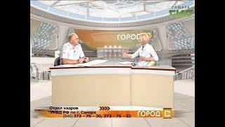 """""""Город С"""" от 06.09.2018 эфир в 18:30"""