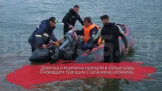 Второй день спасатели ищут перевернувшихся на лодке мужчину и девочку