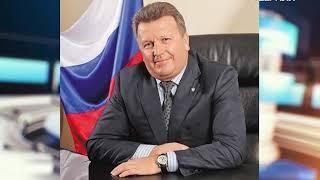 Александр Ефанов назначен председателем шестого кассационного суда в Самаре