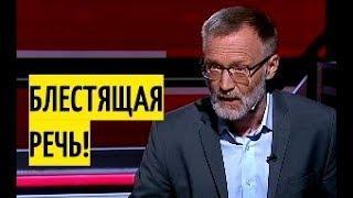 """""""Я не согласен с Путиным! Какой ПРОРЫВ?"""" Михеев рассказал ПРАВДУ об отношениях между РФ и Европой"""
