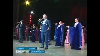 Государственный ансамбль народной песни и танца Адыгеи «Исламей» выступил в Праге и Берлине