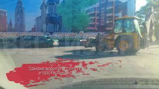 Трактор врезался в ВАЗ в центре Вологды