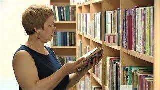 В отпуск с книгой: нижневартовские библиотеки изменили правила для книголюбов