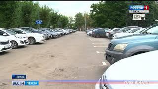 На улице Пушкина в Пензе будет открыта платная парковка