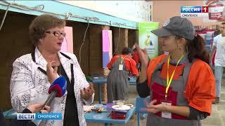 В Смоленске обсудили перспективы регионального этапа «Абилимпикса»