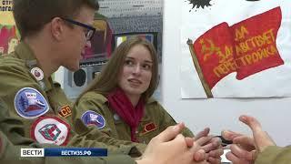 Студентка ВоГУ завоевала титул «Вожатый года» на конкурсе профмастерства