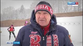 «Белокуриха – это круто!»: юношеская сборная России по биатлону готовится к первенству мира на Алтае