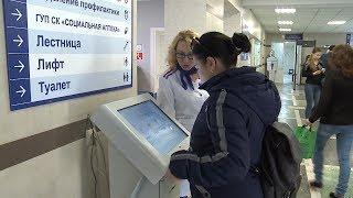 На Ставрополье занимаются искоренить очереди в поликлиниках