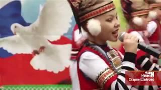 Старошайговский район Мордовии отметил 90-летие образования