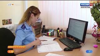 Волгоградская прокуратура организовала горячую линию по вопросам защиты прав предпринимателей