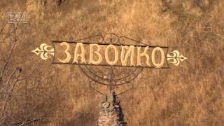 На Камчатке отремонтируют дорогу в поселок Завойко | Новости сегодня | Происшествия | Масс Медиа