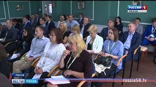В Пензе стартовал форум предпринимателей региона