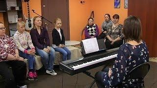 Особенные девушки из Урая научились петь