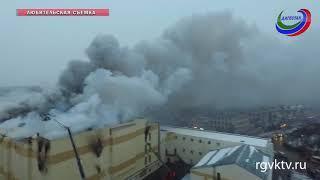 Число жертв пожара в Кемерово выросло до 64