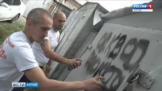 На улицах Барнаула закрасили надписи с рекламой наркотиков