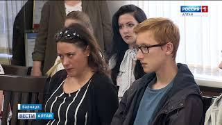 За первый месяц курортного сбора туристы в Белокурихе заплатили 2 миллиона рублей