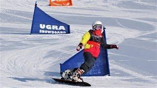 Югорчанки представят Россию на чемпионате мира по сноуборду