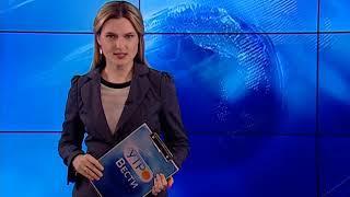 Вести-Ярославль от 28.02.18 7:35