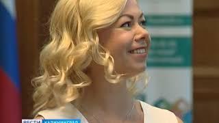 В Калининграде подвели итоги премии «Финансовый престиж»