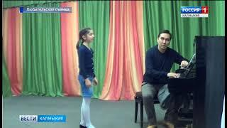 Фонд Игоря Лазарева проведет гала-концерт
