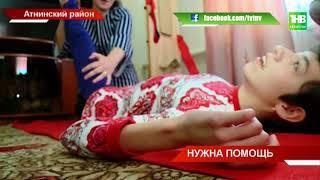 Семья Гатиятуллиных из Атнинского района просит помощи у неравнодушных татарстанцев - ТНВ