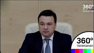 В Правительстве обсудили развитие системы образования