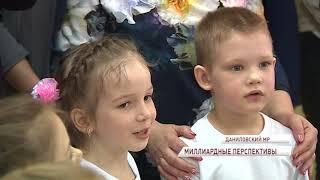 Дмитрий Миронов принял участие в церемонии закладки первого камня бассейна в Пречистом
