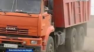 Реконструкция набережной в Комсомольске-на-Амуре