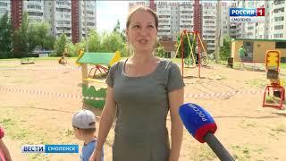 Расквартированные на Смоленщине военные обновили детские площадки в городках