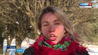 Вести-Псков 02.03.2018 11-40
