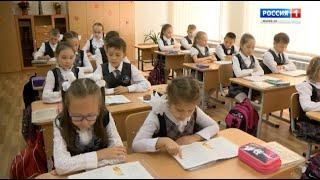 Детская передача «Шонанпыл» 19 09 2018