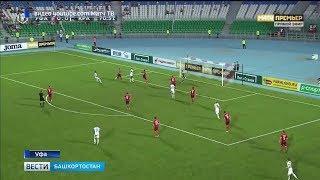 «Уфа» - «Краснодар» - 0:1. Видеообзор матча