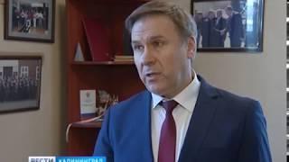 Уполномоченный по правам человека взял под личный контроль ситуацию в 49-м лицее Калининграда