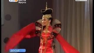 Конкурс красоты «Дангина» пройдёт во второй день фестиваля «Алтаргана»