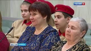 Руководители Брянщины поздравили женщин