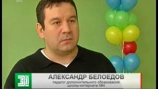 Кузница чемпионов. В Челябинске после ремонта открыли спортзал при школе-интернате