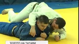 Дзюдоист-белгородец Александр Першин стал победителем Первенства ЦФО