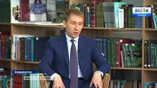 Министр по развитию Дальнего Востока Александр Козлов впервые посетил Владивосток