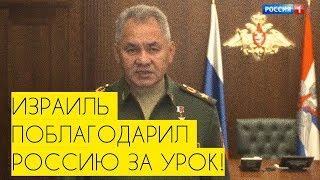 Поставки С-300 Сирии. В Израиле поблагодарили Россию за урок! Новости сегодня.