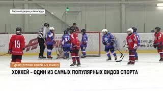 Открытый региональный турнир Надежды Ямала