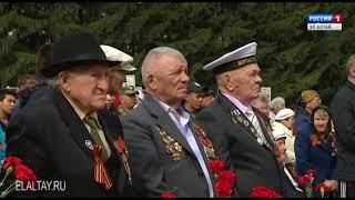 В РА отметили День Победы