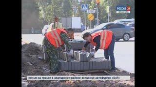 На ремонт и строительство тротуаров в Чебоксарах выделили 20 миллионов рублей