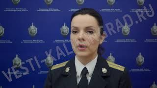 У коррупционера-медика вымогали более двух миллионов рублей