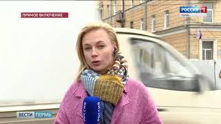 В выходные на ул. Уральской меняется схема движения