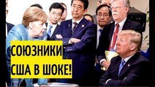 """""""Крым - не моя ПРОБЛЕМА!"""" Трамп заявил, что не видит ПРЕПЯТСТВИЙ для возвращения России в G8!!"""