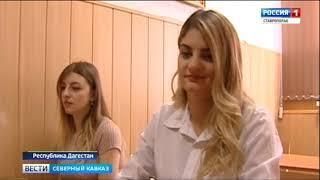 """""""Тотальный диктант"""" на родных языках написали в Дагестане"""