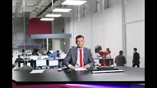 Выпуск новостей в 17:00 CET с Дмитрием Новиковым